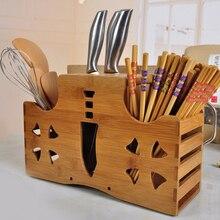 Multifunktions Bambus Messer Rack Schneidebrett Blöcke Gabel Küchenmesser  Block Stehen Holz Messer Halter Kreative Küche Zubehör