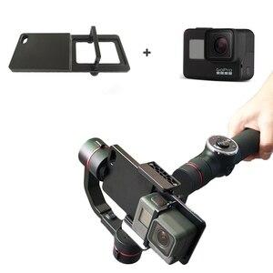 Image 4 - אפי V5 מייצב עבור טלפון Gimbal Selfie מקלות 3 ציר חכם כף מייצב נייד טלפון עבור Iphone X 8 7 סמסונג