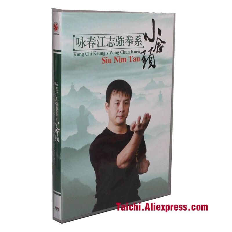 Боевые искусства преподавания диска, кунг-фу обучение DVD, английский субтитров, Yongchun Quan: kong Чи Кеунга крыло chun Куэн-сиу nim Тау, 1 DVD