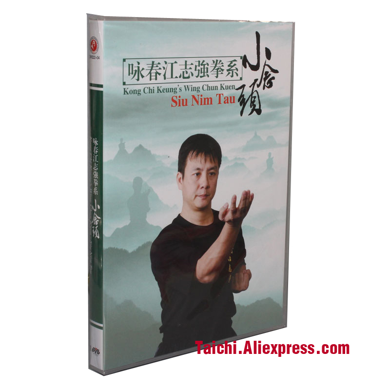 Martial Arts Teaching Disc,Kung Fu Training DVD,English subtitle,Yongchun Quan:Kong Chi Keungs Wing Chun Kuen-Siu Nim Tau,1 DVD