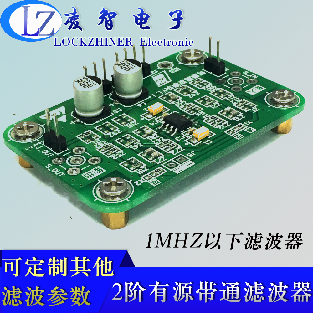 Active Filter Module Broadband Active Bandpass Filter 2nd Order High Low Pass Filter Signal ConditioningActive Filter Module Broadband Active Bandpass Filter 2nd Order High Low Pass Filter Signal Conditioning