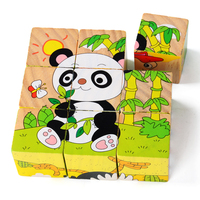 Six Sides 9pcs Set 3D Kids Wooden Cartoon Animal Puzzle Toys Early Education Learning Jigsaw Puzzle