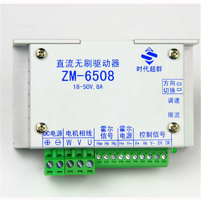 DC brushless motor controller driver 8A current output Intelligent current limiting 18-50VDC input Driven 400W brushless motor brushless motor driver 24v 200w bldc motor driver controller for 180w dc dc fan or motor 7 15a