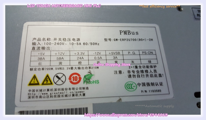 For GW-ERP2U700(90+) I420R-G 730W Server Power SupplyFor GW-ERP2U700(90+) I420R-G 730W Server Power Supply