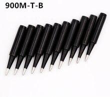 Сварочный наконечник для паяльника 10 шт черный серия 900m t