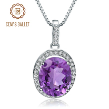 GEMS BALLET 925 Sterling Silver Birthstone Fine Jewelry 1.79Ct Natural Amethyst Gemstone Pendant Necklace for Women Wedding