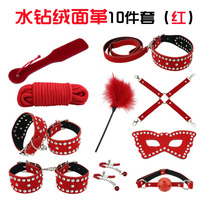 10pcs Slave Bdsm Collar Leather Hand Cuffs Mouth Gag Bondage Rope Restraints Whip Fetish Mask Sex Toys for Woman Adult Games Hot