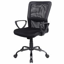modern ergonomic mesh medium back executive computer desk task office chair new cb10065bkchina bedroomsweet ergonomic mesh computer chair office furniture