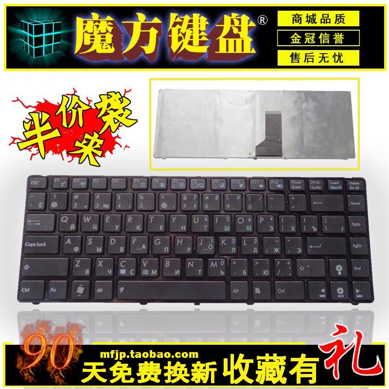RU Russian FOR ASUS k42J A42J A83S K43S N82J N43S X42J A43S P43 laptop keyboard