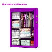 Мебель для спальни домашний ящик для хранения дверного шкафа для одежды Нетканая ткань для хранения одежды в шкафу в Москву