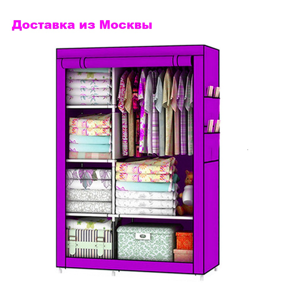 Bedroom Furniture For Home Storage Cabinet Door Wardrobe For Clothing Nonwoven Fabric Storage Clothes In The Closet In Moscow-in Wardrobes from Furniture