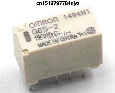 G6S 2 12V G6S 2 DC12V G6S 2 12VDC G6S 2 12VDC 2A 8Pin 5 шт./лот