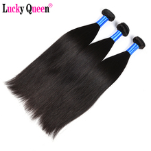 Lucky Queen Hair Products Peruvian Straight Hair Bundles 100% Human Hair Extensions 3 Bundles Deal Non Remy Hair 8″-28″inch