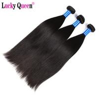 Lucky Queen Hair Products Peruvian Straight Hair Bundles 100 Human Hair Extensions 3 Bundles Deal Non