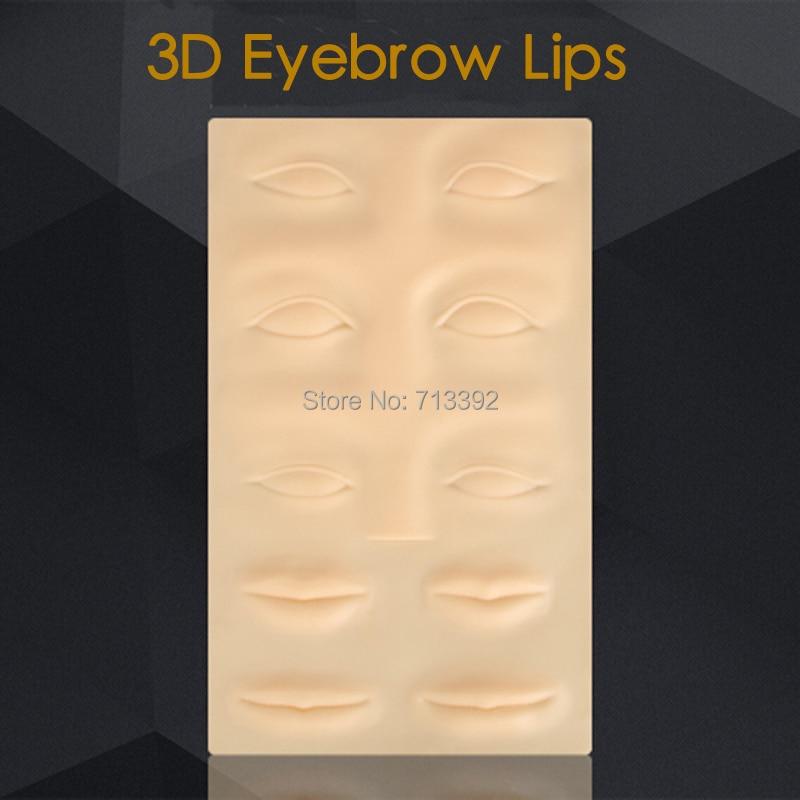 3D * 10pcs 실리콘 연습 피부 눈 썹 입술 훈련 피부 영구 화장 액세서리