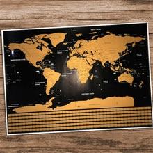 mapamundi alta resolución RETRO VINTAGE