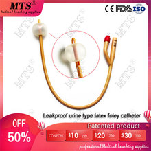1pcs 2way Leakproof urine type latex foley catheter silicone coating urinary Prevent from seeping