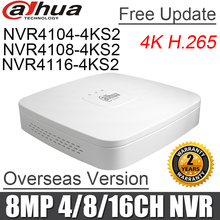 Dahua NVR4104 4ks2 NVR4108 4ks2 NVR4116 4ks2 교체 NVR4104 NVR4108 NVR4116 스마트 1U 미니 NVR H.265 8mp 4ch/8ch/16ch NVR