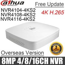 داهوا NVR4104 4ks2 NVR4108 4ks2 استبدال NVR4104 NVR4108 NVR4116 الذكية 1U Mini NVR H.265 8mp 4ch/8ch/16ch NVR