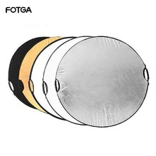 Wholesale 5in1 43 110cm handheld multi collapsible photograph studio light reflector Disc