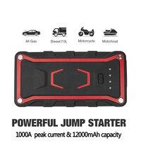 12000 мА · ч портативный автомобильный пусковой стартер power Bank 1000A аккумулятор стартер для автомобиля пусковое устройство аварийный усилитель