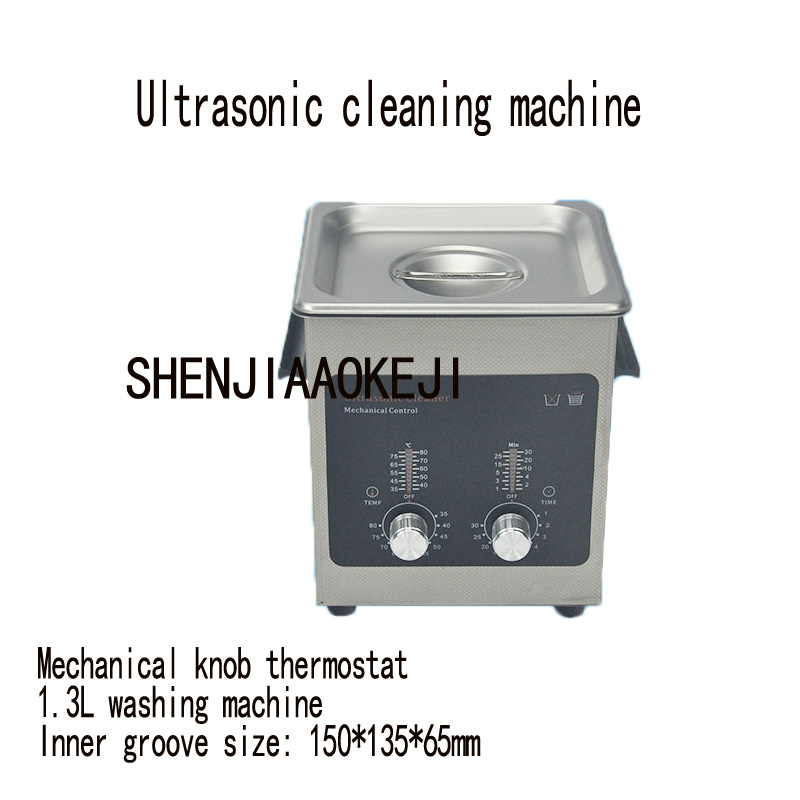 M1300 Small ultrasonic cleaner stainless steel Digital control ultrasonic cleaner heating function Parts cleaner 110/220V 1PCM1300 Small ultrasonic cleaner stainless steel Digital control ultrasonic cleaner heating function Parts cleaner 110/220V 1PC