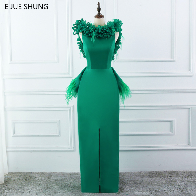 E JUE SHUNG Green Organza Feather