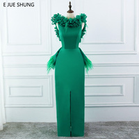 E JUE SHUNG Green Organza Feather Luxury Evening Dresses Flowers Middle Slit Long Formal Dresses Prom Dress Evening Gowns