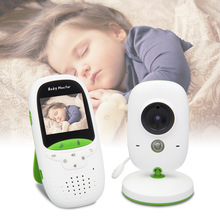 Digital Sound Activated Video Record Baby Monitor with 3.2