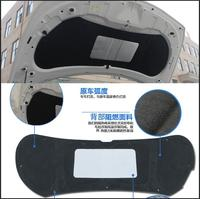 car styling case for Hyundai Verna 2010 2013 2014 2016 Car Front Engine Hood Cover Soundproof Fire Resistance Cotton Plate