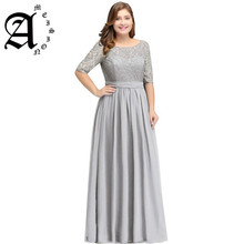 купить 2019 Long Lace Applique Half Sleeve Scoop Evening Gown Elegant Chiffon Plus Size Evening Dress robe de soiree по цене 3972.35 рублей