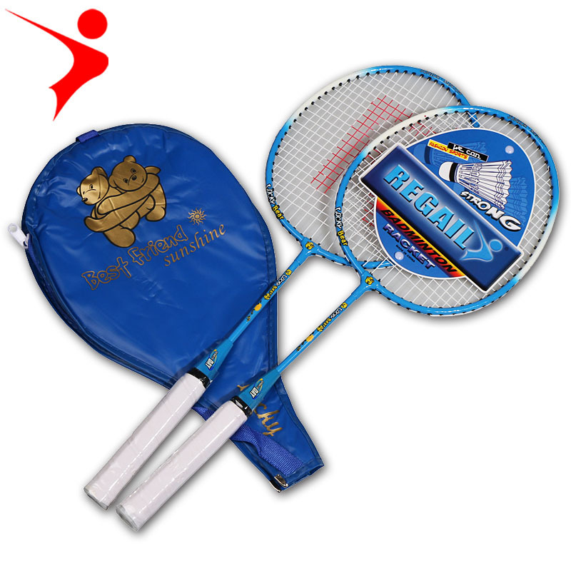 2pcs Ferroalloy New Cartoon Children's Badminton Racket Special Training Wire Material Fiber Yarn Use Flexibly