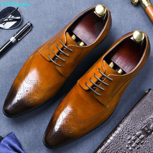 QYFCIOUFU High Quality Black Khaki Pointed Toe Mens Dress Shoes Genuine Leather Wedding Shoes Casual Business Shoes With Lace-up цена