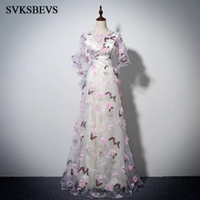 lf Sleeve Sash Wedding Party Prom Gowns