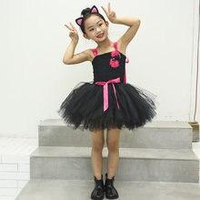 Очаровательное черное платье пачка для девочки на день рождения