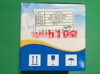 IL TRASPORTO LIBERO 100% Di Marca Nuovo Originale JC72T-B Contatore JC72T2-B Doppia Regolazione Contatore Sensore