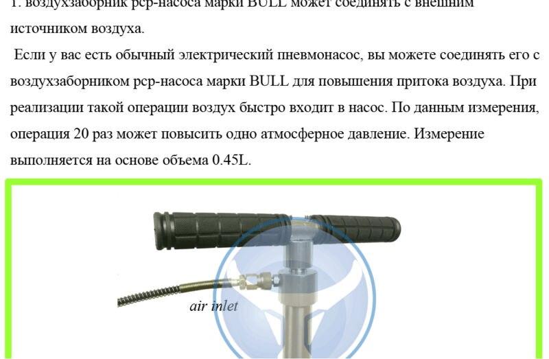 140603-pcp-russia_03
