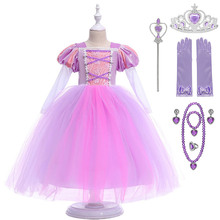 4-12 Yrs Girls Princess Rapunzel Costume Tulle Ankle Length Long Sleeve Party Cosplay Disguise Kids Anime Tangled Rapunzel Dress abgmedr 2018 tangled dress girls princess dresses children clothing costume tangled rapunzel dress kids holiday party clothes