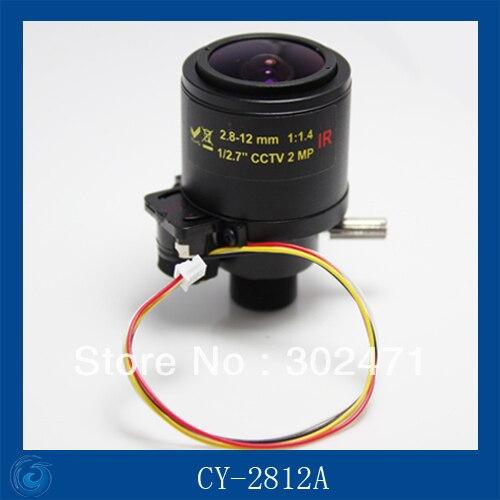 cctv camera lens 2.8-12mm Auto Iris lens 1/2.7 12*0.5mount F1.4  2 Mega pixels 2.8-12mm lens for Security Camera, Free shipping wholesale cctv lens 12mm 26 2 degrees 1 2 5 3mp f1 4 fixed cs mount mega lens 1080p hd cctv lens for cctv camera