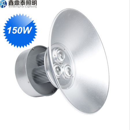 150w led high bay light warehouse garage lamp150w high industrial lighting high power led bay light 150w 1pcs 50w 100w 150w led high bay light 150w led industrial lamp for sewing machine light factory warehouse stadium workshop