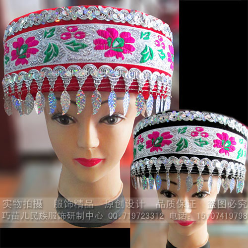 US $34 65 5% OFF|Chinese folk dance accessories Hmong Dong handmade Miao  Yin hat Hmong costumes accessories-in Women's Fedoras from Apparel