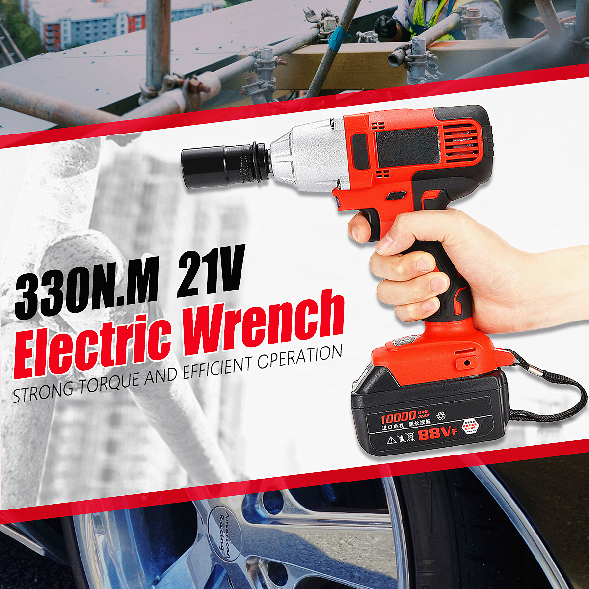 330N.M Cordless Electric Wrench Impact Socket Wrench 21V 10000mAh Li Battery Hand Drill Installation Power Tools цена