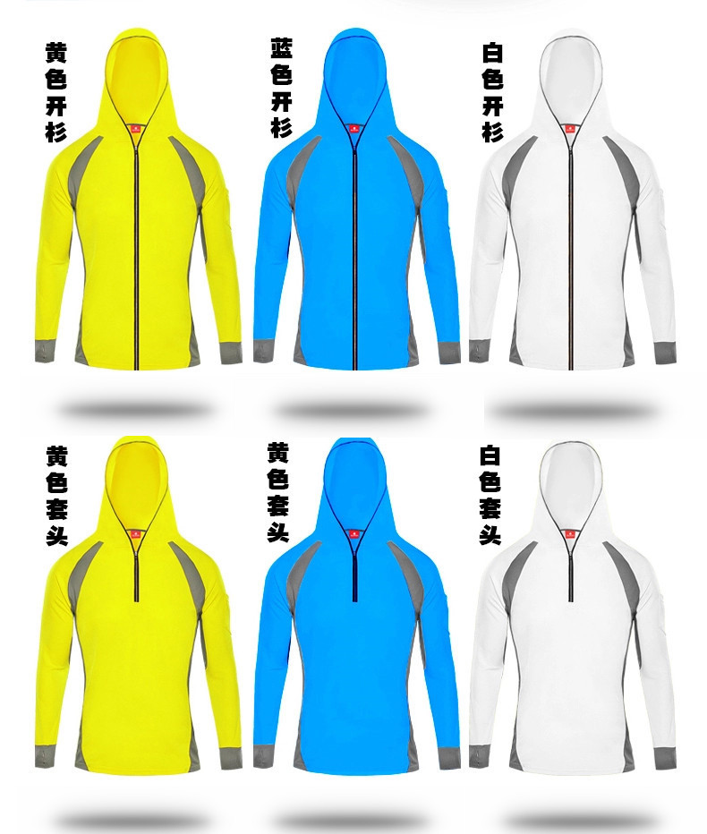 Summer outdoor sun protection clothing UV radiation suit male long-sleeved T-shirt Quick-drying breathable mesh( sports outdoor two in one twinset jackets female sun protection clothing anti uv sun protection jacket