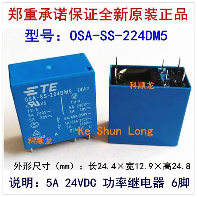 משלוח חינם (10 יח\חבילה) 100% מקורי חדש TE טייקו OEG OSA SS 224DM5 OSA SH 224DM5 6 סיכות 5A 24VDC כוח ממסר