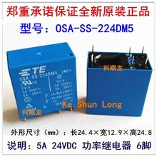 Freies verschiffen (10 teile/los) 100% Original Neue TE TYCO OEG OSA SS 224DM5 OSA SH 224DM5 6PINS 5A 24VDC Power Relais