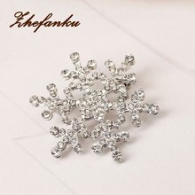 2017 New Fashion Vintage Fashion Full of Brooch Pin Crystal Big Winter Snow Theme Christmas Snowflake Brooches For Women Jewelry