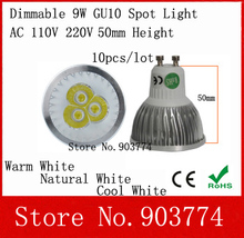 10pcs/lot free shipping Dimmable GU10 9W Spotlight Led Light 110V-240V Led Lamp Downlight Warm/Pure/Cool White 50mm height bulb