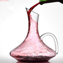 Superior 1500ML Unleaded Flat Base Red Wine Decanter Handmade Crystal  Pourer Premium Water Carafe Thickened Wall