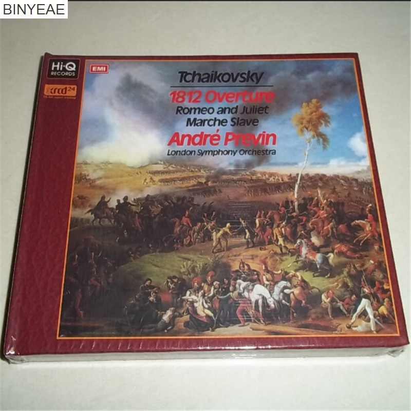 BINYEAE New CD Seal: Tchaikovsky 1812 Overture Romeo and Juliet Pleven K2HD  CD disc [free shipping] -in CD/DVD Player Bags from Consumer Electronics