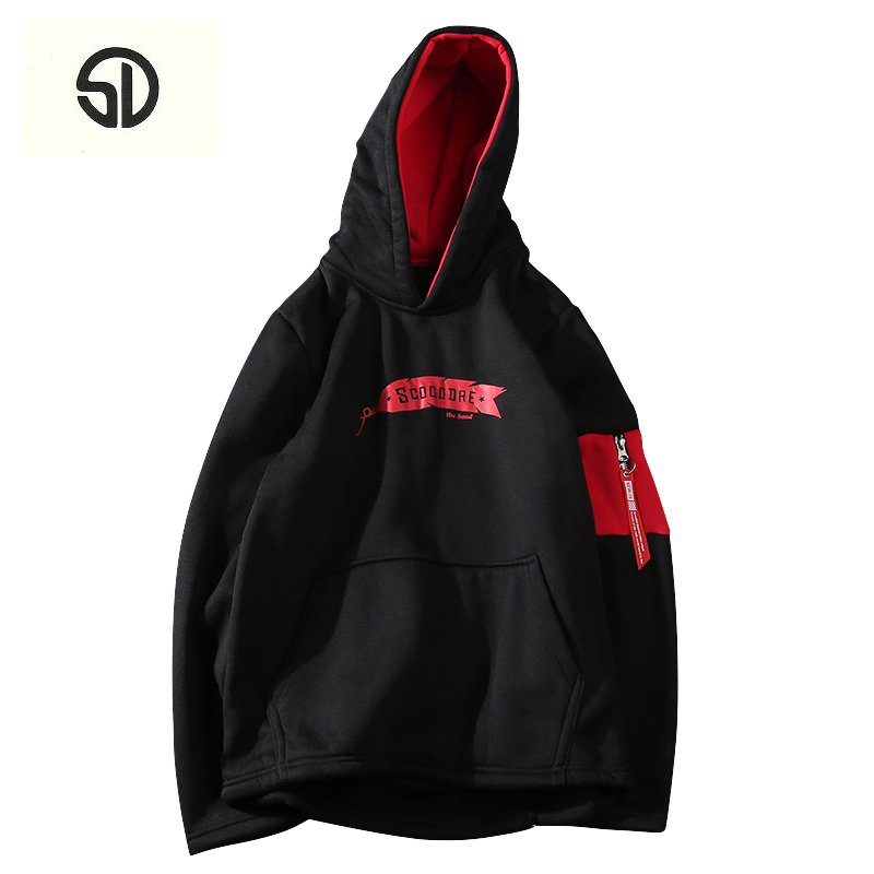 2018 New Arrive Fleece Hoodies Men Casual Pullover Printed Hooded Sweatshirts Autumn Fashion Hip Hop High Streetwear Jacket Men